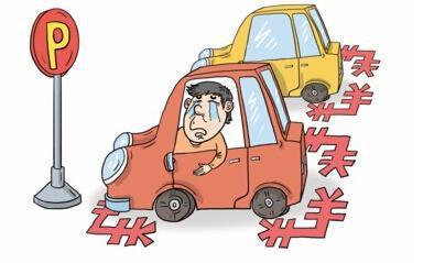 买车位划算吗?听内行人说完,瞬间就明白了……