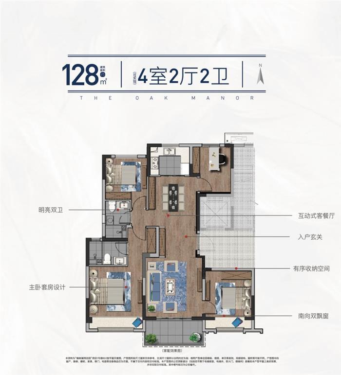 永旺旁170套新房源即将入市 橡树澜湾花园西区两幢首拿预售