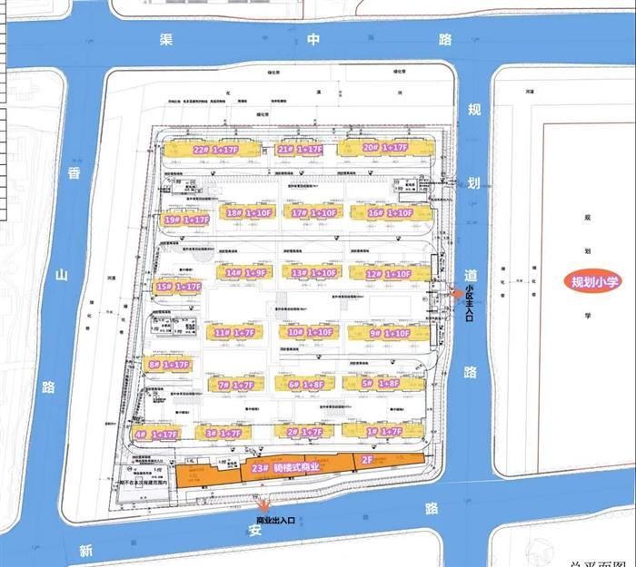 重磅!龙湖项目批前出炉!规划22栋小高层+商业 共1222户