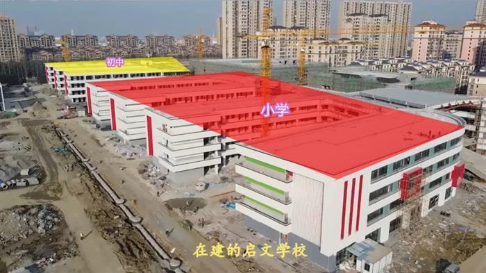预计明年投用!涵盖幼儿园+小学+初中的新校在建工程进度曝光!