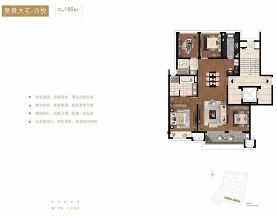璞悦雅筑叠加、小高层约145-207㎡部分房源在售