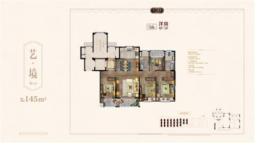 东三环旁 低密洋房&叠墅褐石源筑约145㎡-170㎡在售中