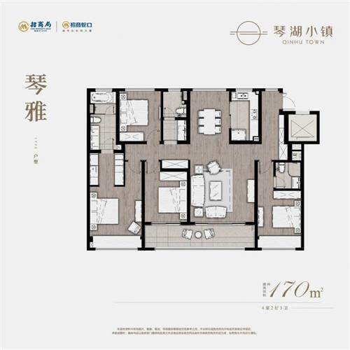 琴湖小镇内首个住宅 琴鸣雅院约140-170㎡户型在售中