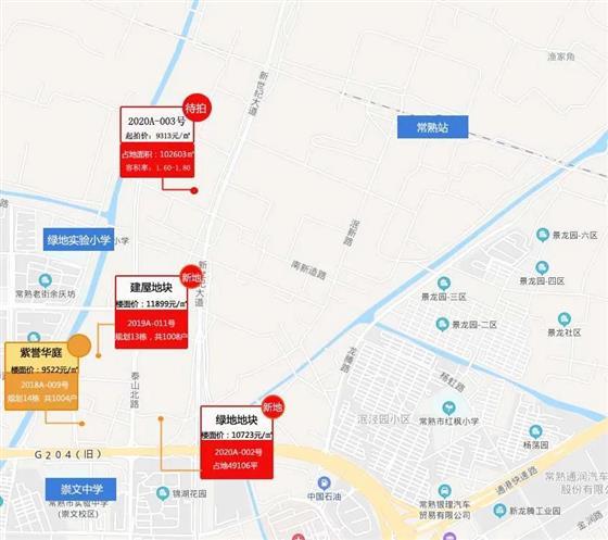 """""""一城,四片区""""哪个是你的菜 附区域楼市地图"""