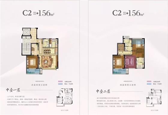 尚湖片区 湖景准现房丨雍澜院156-180房源在售中
