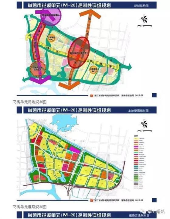 新花溪东片区规划出炉 涉及医疗教育用地