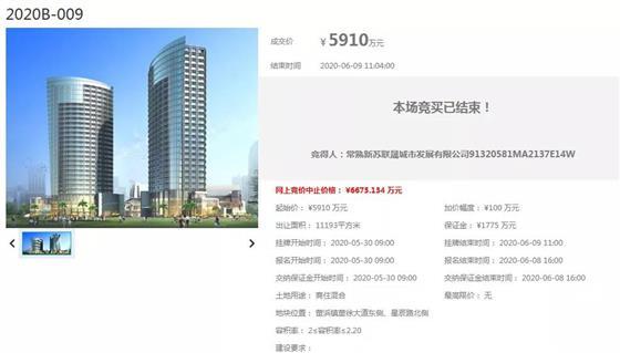 吸金12.83亿!祥源、业源新房企首入虞城