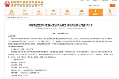 苏州北人居大盘 春语花庭美学生活馆9.26盛大公开