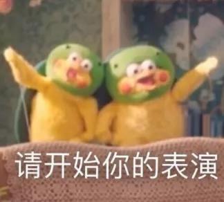 水果代言?!金秋世茂给你甜头!