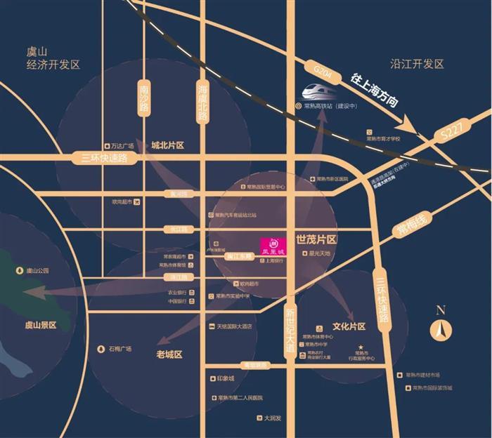 看一眼就心动!凤凰城交付样板区亮相,惊艳常熟!
