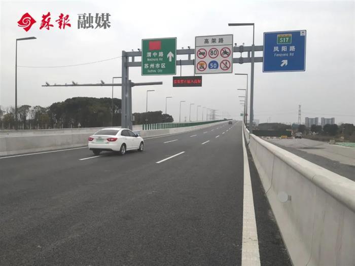 """正式通车!链接相城和常熟,苏州交通再""""加速""""!"""
