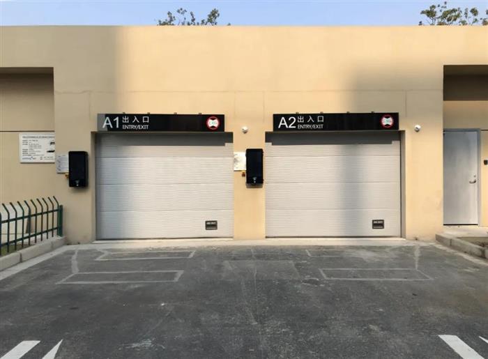 一键入库,立等可取!常熟首个智能立体停车场上线!