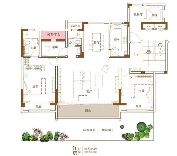 美好生活家—溪语雅园首拿预售 约95-170㎡洋房/叠拼开盘在即!