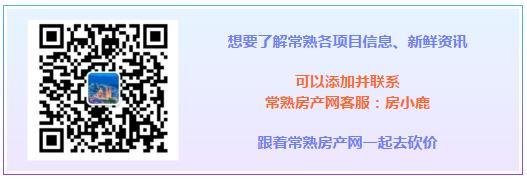 尚璟名筑约118-143㎡绿色、科技洋房火爆热销中