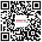 华侨城时光小镇约95㎡样板间品鉴(附全景)