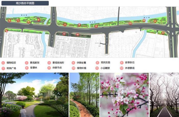 """璀璨澜庭 城北绿化升级!项目旁将添""""公园式""""景观道路"""