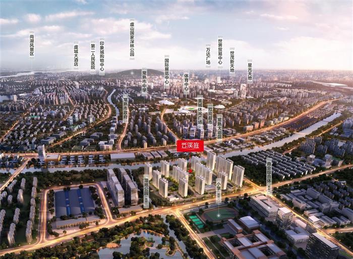 银城国际丨循迹城市发展脉搏