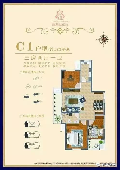 """""""家""""速度!新世纪花苑最新工程进度出炉 约122-125平少量房源在售"""