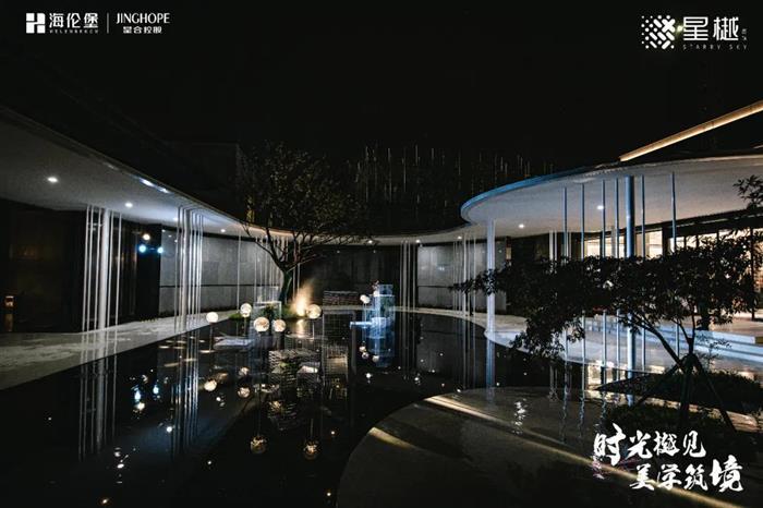 时光樾见 美学筑境 首个当代轻奢光影示范区璀璨公开,启动虞城国际审美CPU