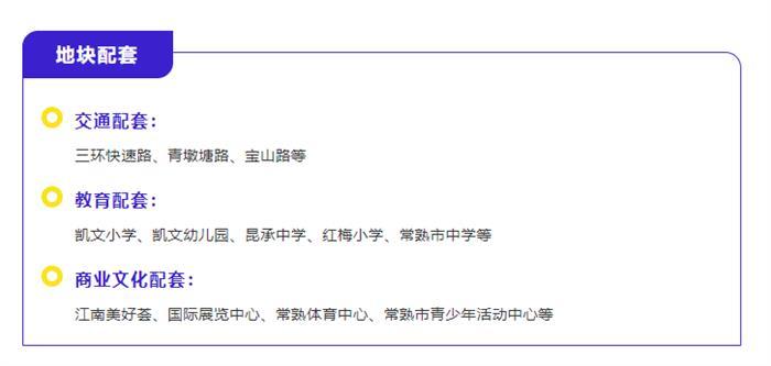 重磅!12.6亿!中海竞得文化片区新地!